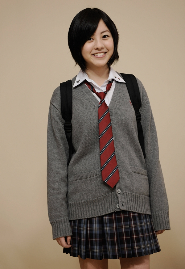 Image detail for -give a cardigan a schoolgirl twist; Asian Uniform SFW