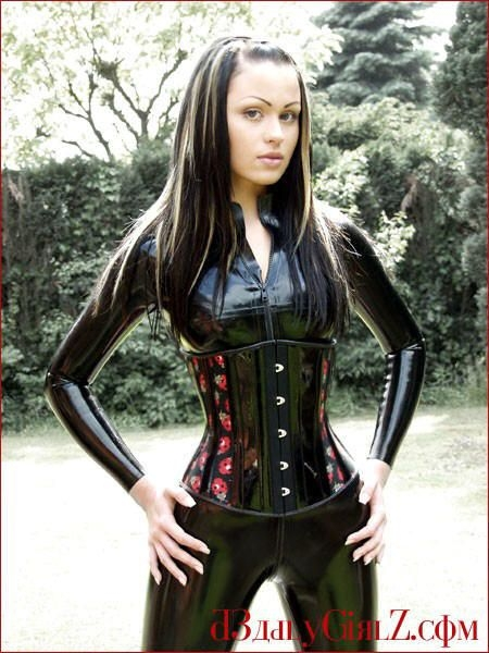 my kinks; Latex